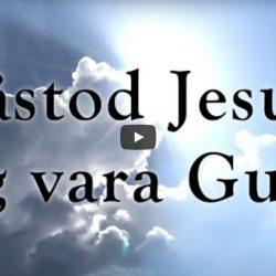 Påstod Jesus sig vara Gud? (video från Logia)